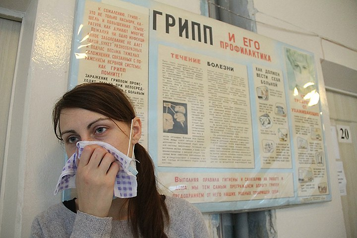 НаСреднем Урале продолжает понижаться уровень заболеваемости ОРВИ игриппом