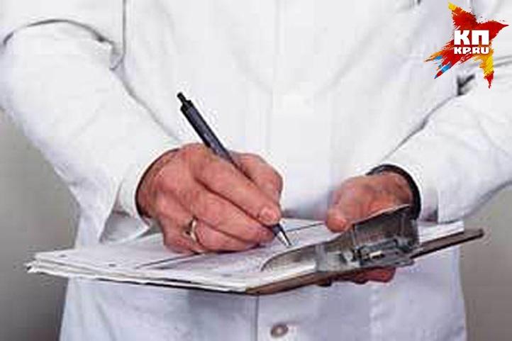 Курск. генпрокуратура принудила больницы обеспечивать пациентов бесплатными бахилами