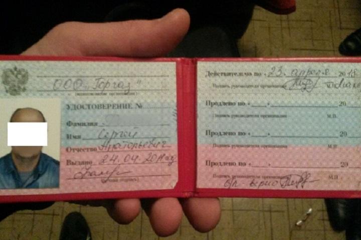 ВСтаврополе задержали лжегазовиков-мошенников