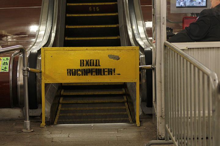 Южный вестибюль станции метро «Царицыно» будет закрыт 26марта