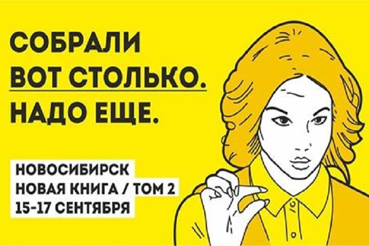 Детский омбудсмен Кузнецова поведала, как относится кистории сДианой Шурыгиной