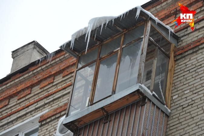 Падение льдины наподростка вЧелябинской области проверят следователи