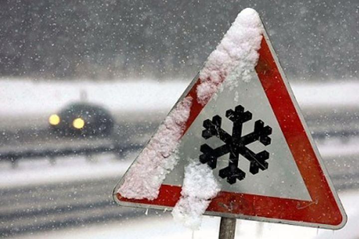 Нагород Шахты надвигаются сильный ветер, дождь имокрый снег