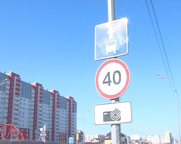 ВТюмени фоторадары зафиксировали 36 000 нарушений ПДД