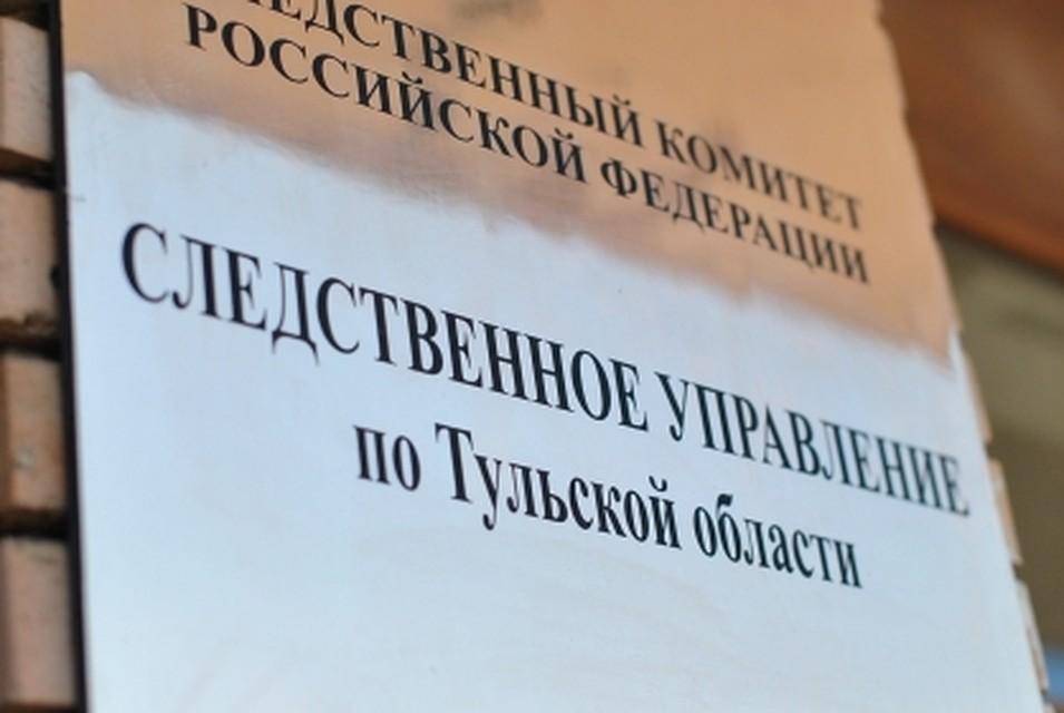 Гражданин Узловой зарезал знакомых, подозревая ихвкраже 500 руб.