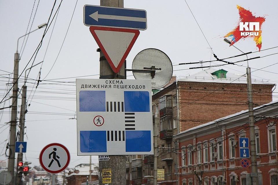 ВКрасноярске появятся диагональные переходы