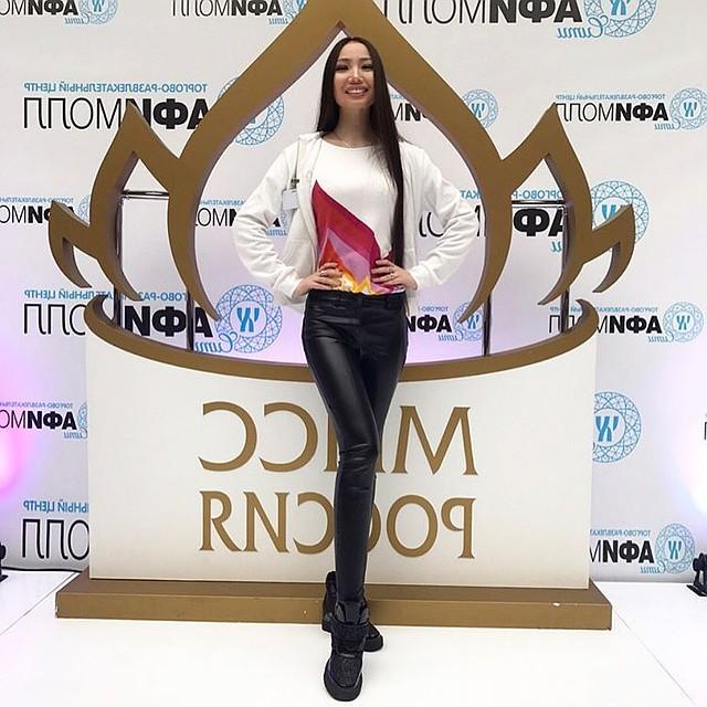 Тюменцы могут поддержать Рою Байрамову наконкурсе «Мисс Россия»