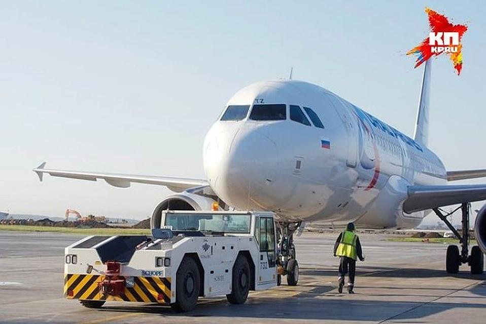 Авиакомпания Абакан Авиа Royal Flight Отзывы покупателей
