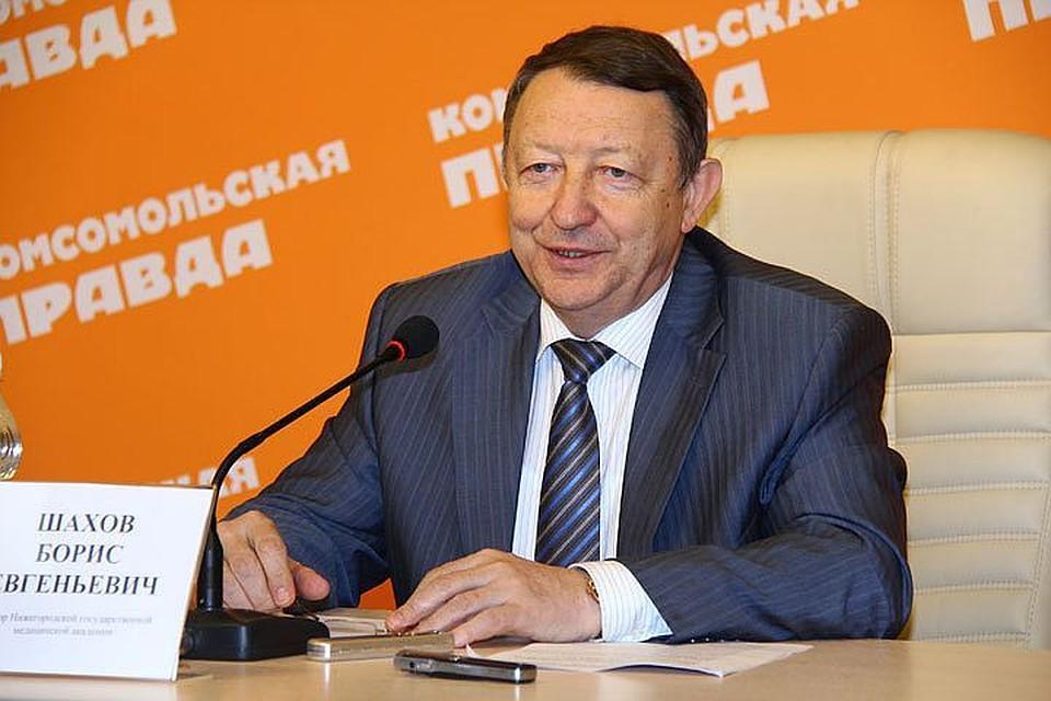 Борис Шахов оставляет пост ректора Нижегородской врачебной академии