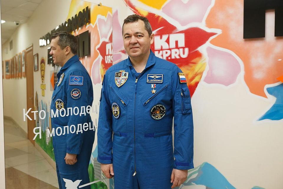 Герой России космонавт Олег Скрипочка