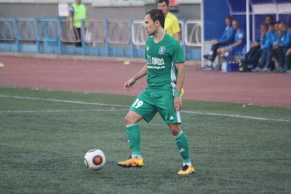 «Томь» сыграла вничью с«Рубином» вматче РФПЛ