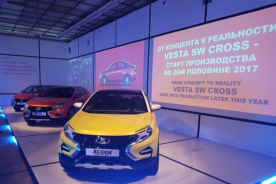 «АвтоВАЗ» презентовал дизайн будущих моделей Лада к 2050-ому