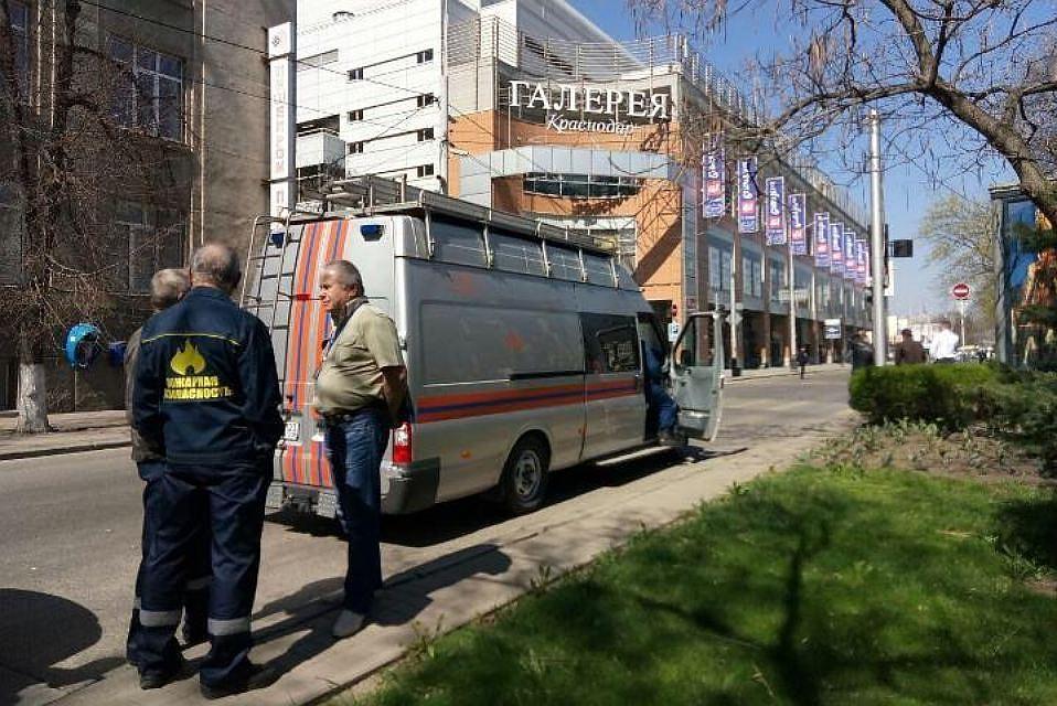 ВКраснодаре после ложного минирования ТРЦ «Галерея» возбудили уголовное дело