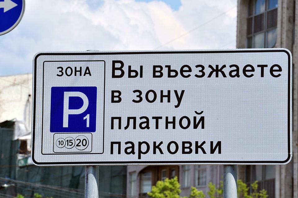 Новым директором центра управления парковками стал бывший чиновник Бакулин