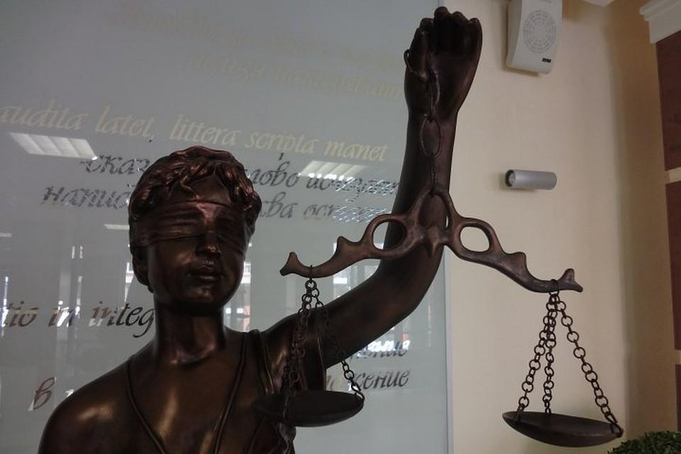 Пермяк целый год насиловал 11-летнюю школьницу науроках пошахматам