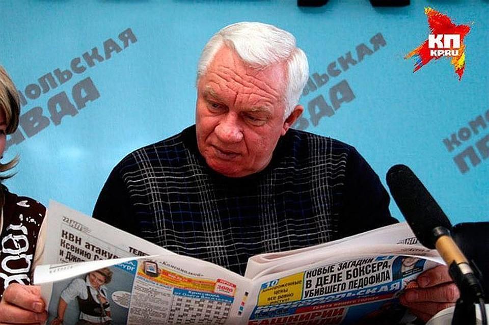 ВСамарской области открыли мемориал памяти заслуженного тренера Российской Федерации Сергей Михалева