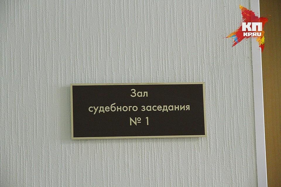 Красноярка засудила управляющую компанию запожар вквартире