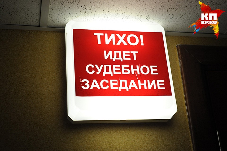 Два года избивал ребенка гражданин Камчатки