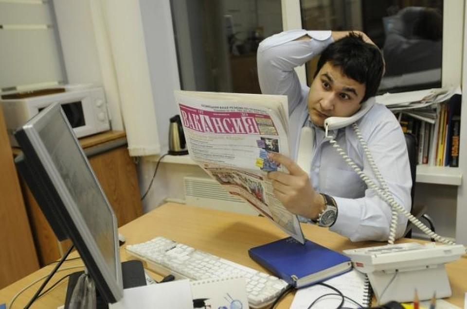 Практически половина барнаульцев переживает из-за того, что долго немогут отыскать работу