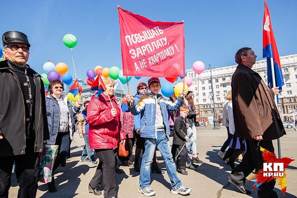Ввыходные дни будет перекрыто движение сразу нанескольких дорогах Челябинска
