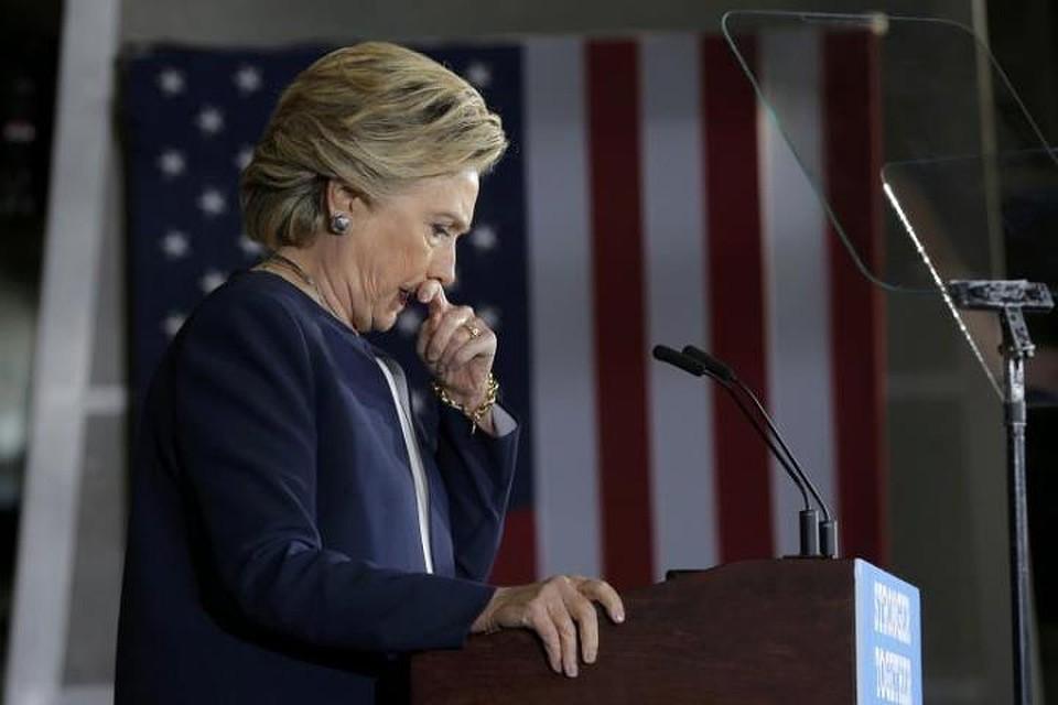 Клинтон обвинила руководителя ФБР и«российскую» WikiLeaks всвоем поражении навыборах