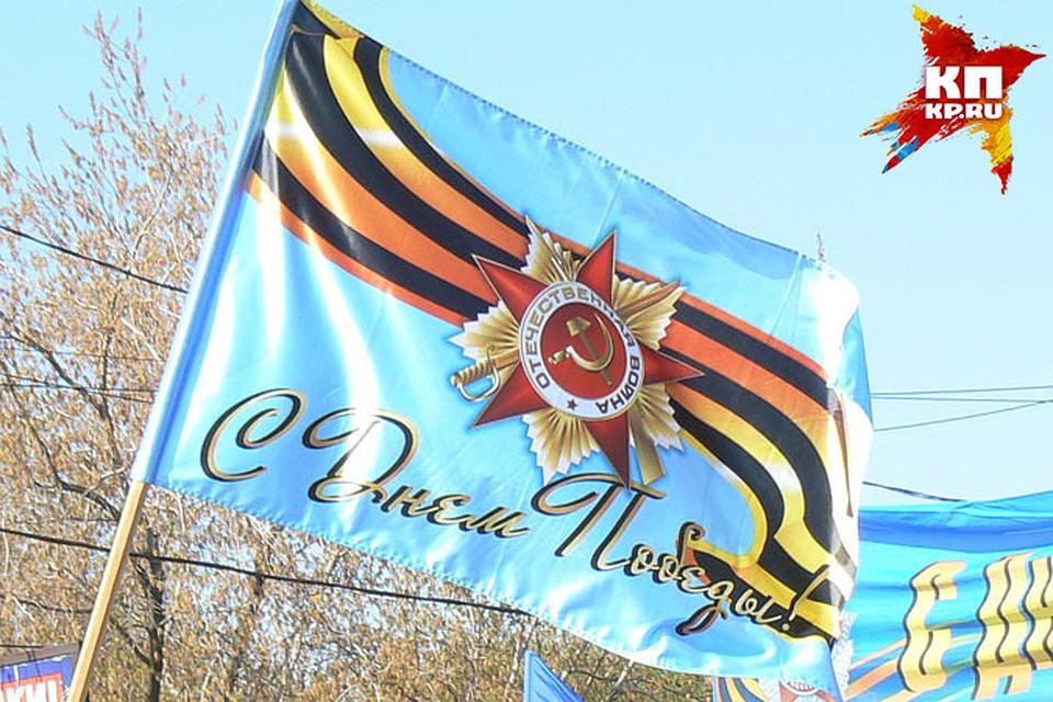 Граждан Югры приглашают кучастию винтернет-марше «Честь Победы»