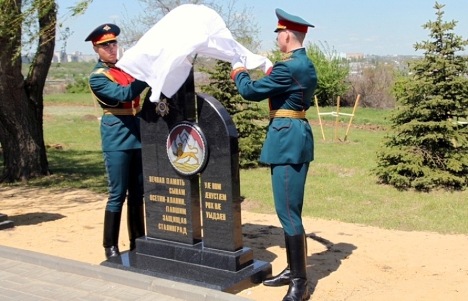 ВВолгограде открыли стелу павшим вСталинградской борьбе осетинам