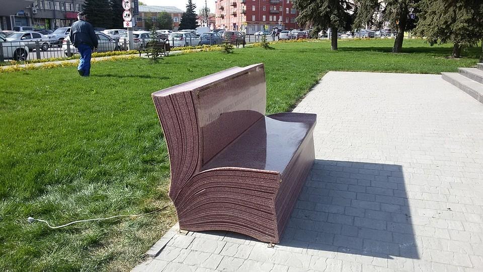 ВТуле появились новые «говорящие» арт-объекты