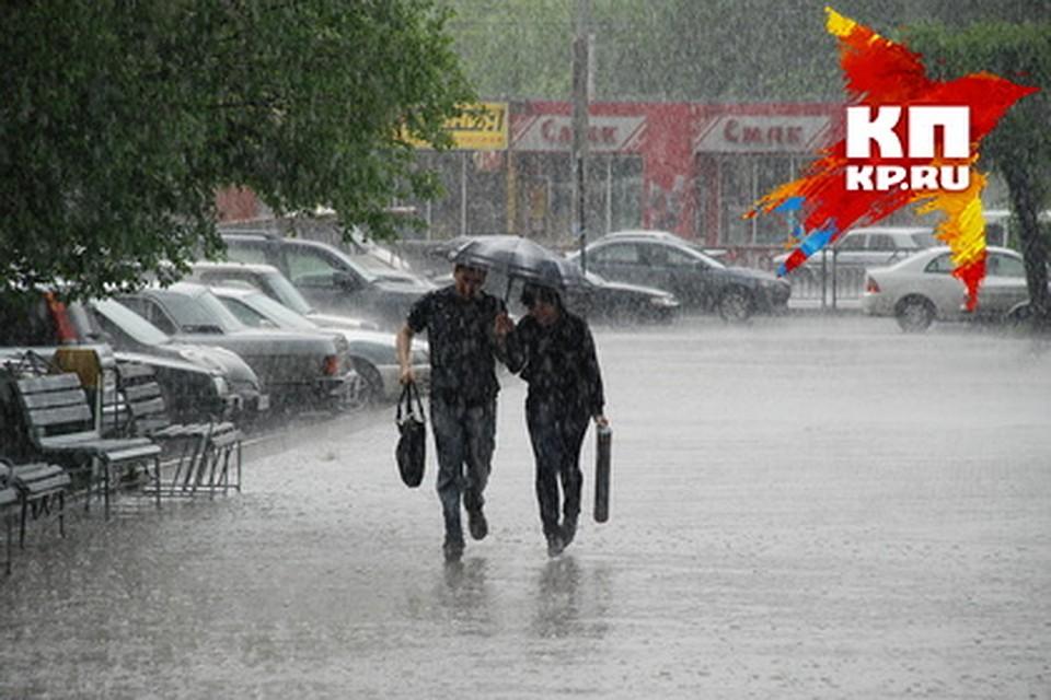 Короткая рабочая неделя вКрасноярске будет дождливой итеплой
