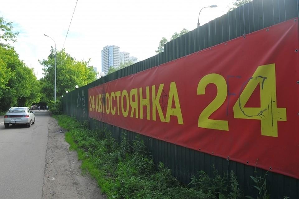 Уполовины официальных стоянок Челябинска истек срок контракта нааренду