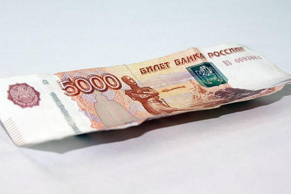 Власти Красноярского края выделят 2 млрд руб. наповышение зарплат бюджетников
