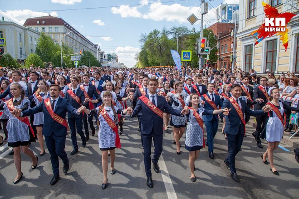 ВУфе состоялся «Весенний бал— 2017»