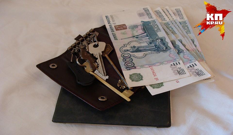 Молодая смолянка украла убрянской пенсионерки 80 тыс. руб.