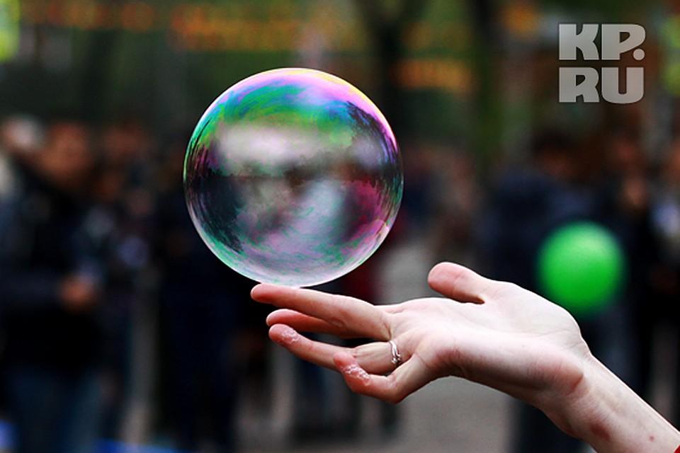 Около 15 тыс. иркутян приняли участие впразднике «День мыльных пузырей»
