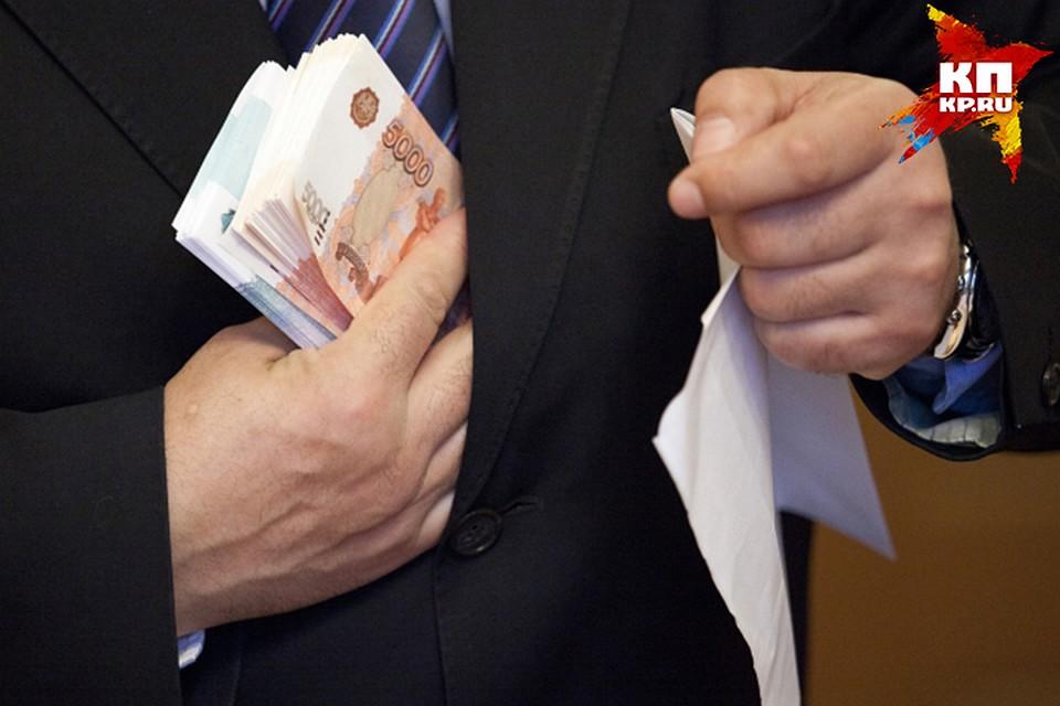 Новосибирцы признались, что интересуются размером заработной платы коллег