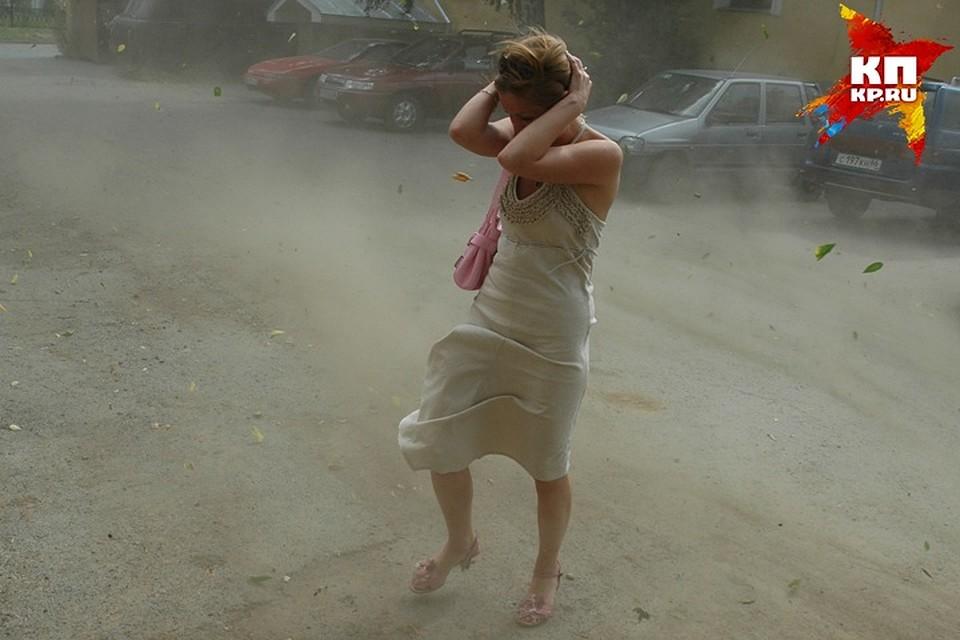 Ураганный ветер из столицы движется всторону Свердловской области