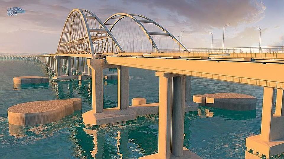 Фото: инфоцентре «Крымский мост»