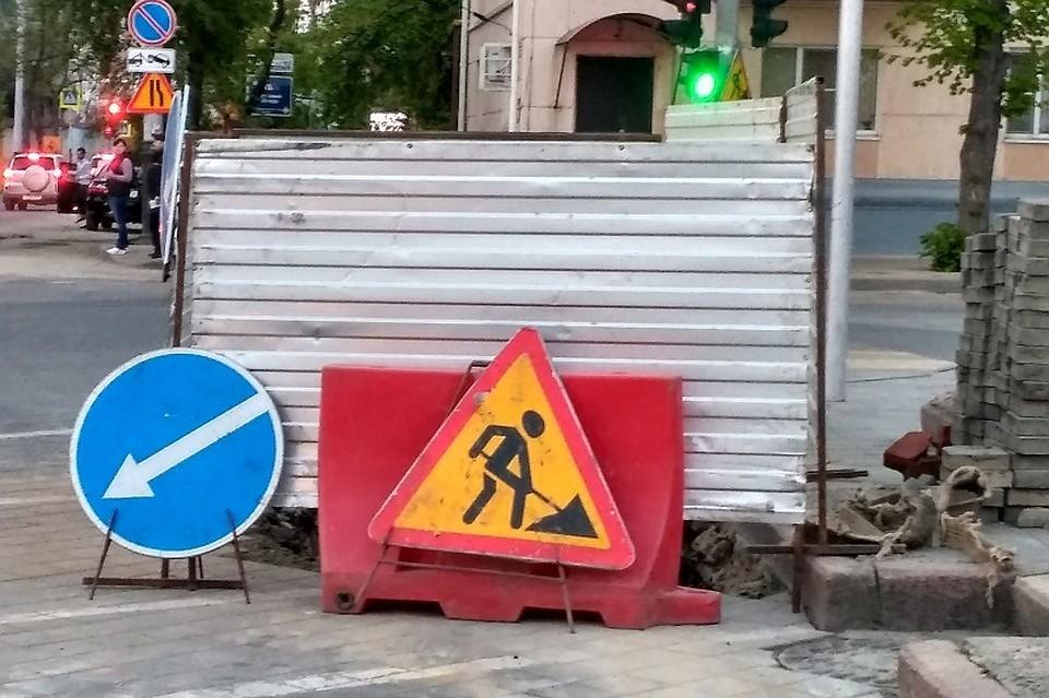 Вкраевой столице ограничат движение вдоль улицы Советской