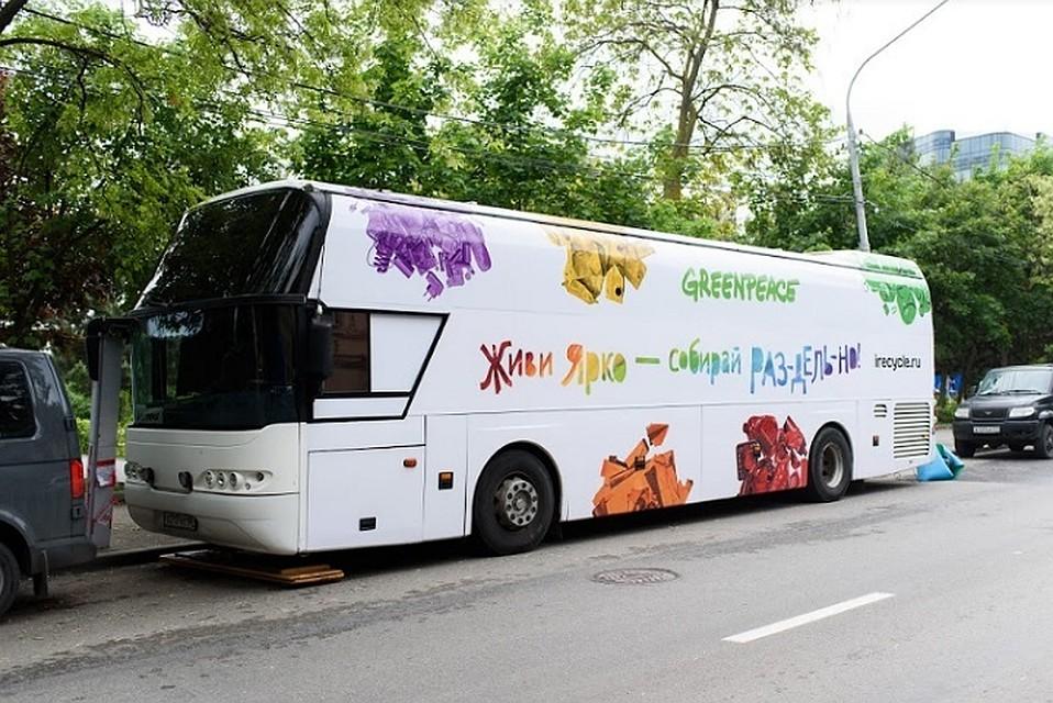 Гринпис привезёт вЕкатеринбург автобус, набитый мусором