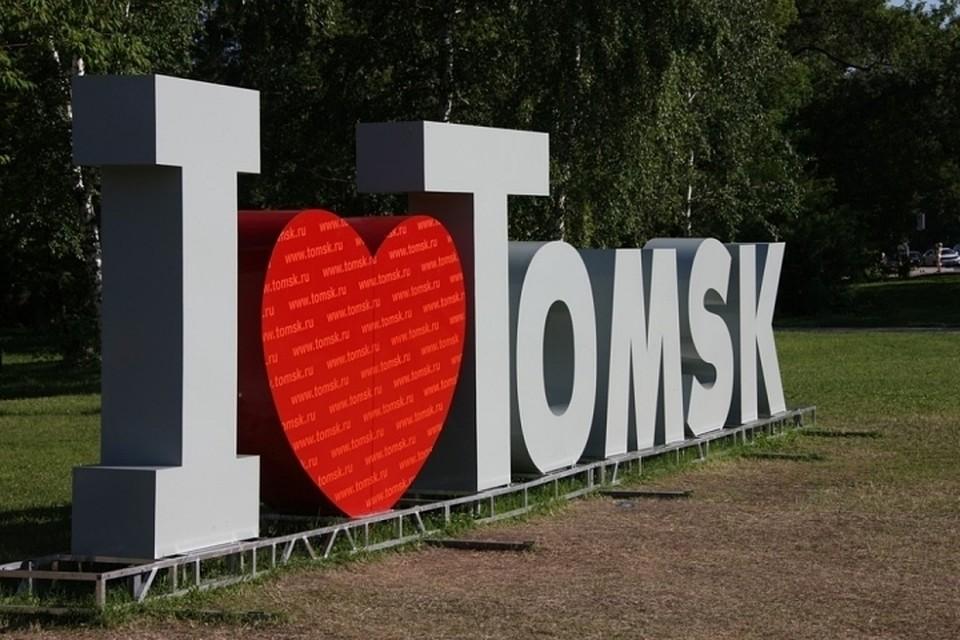 День города вТомске 2017: программа праздничных мероприятий