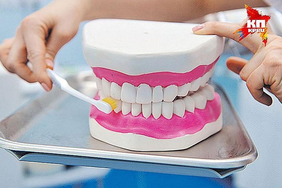 Неосторожный стоматолог сломал пациентке челюсть