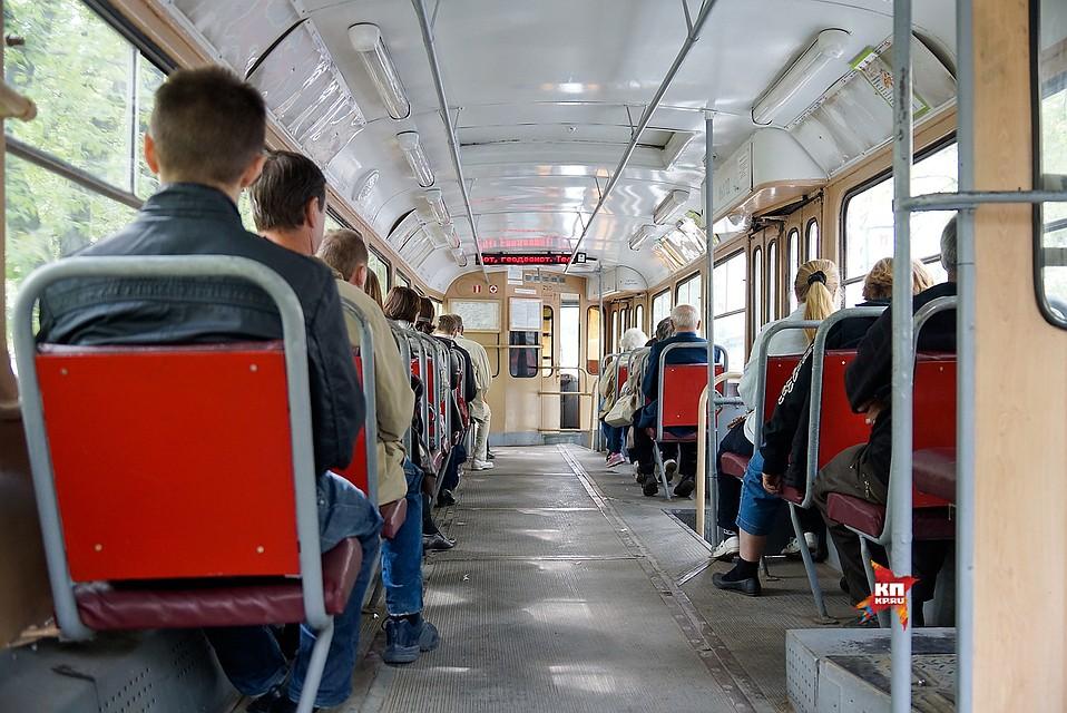 Разборками пассажира икондуктора векатеринбургском трамвае заинтересовались следователи