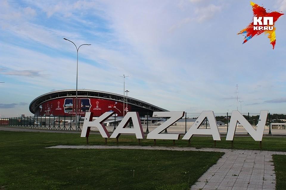 ВКазани появятся дополнительные билеты наматчи Кубка Конфедераций