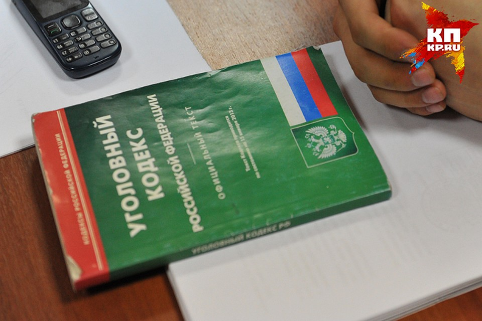 ВБрянской области возбуждено уголовное дело обизбиении водителя скорой