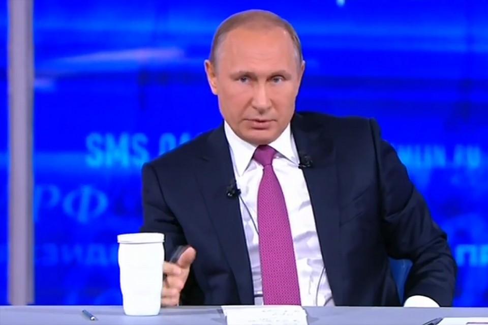 Нам следует обеспечить безопасность транспортных путей в русской Арктике— Путин