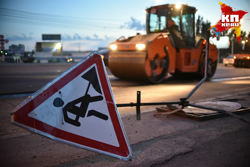 Жителям Омска предлагают лично сообщать вадминистрацию онекачественном ремонте дорог