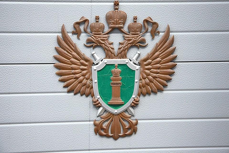 Дело телефонного террориста изКраснодара передано всуд
