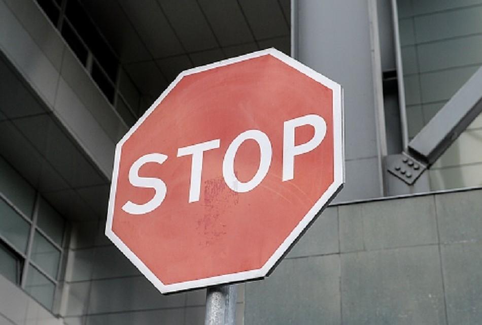 С25июня вКазани перекроют проезд на дорогах Григорьева иГазовая