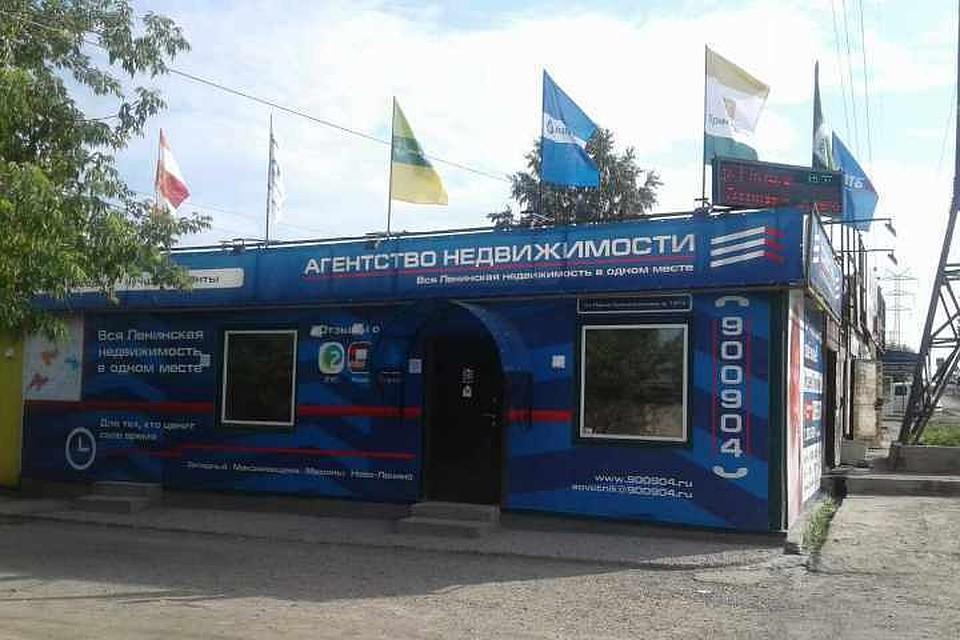 ВИркутске директора агентства понедвижимости убили нарабочем месте