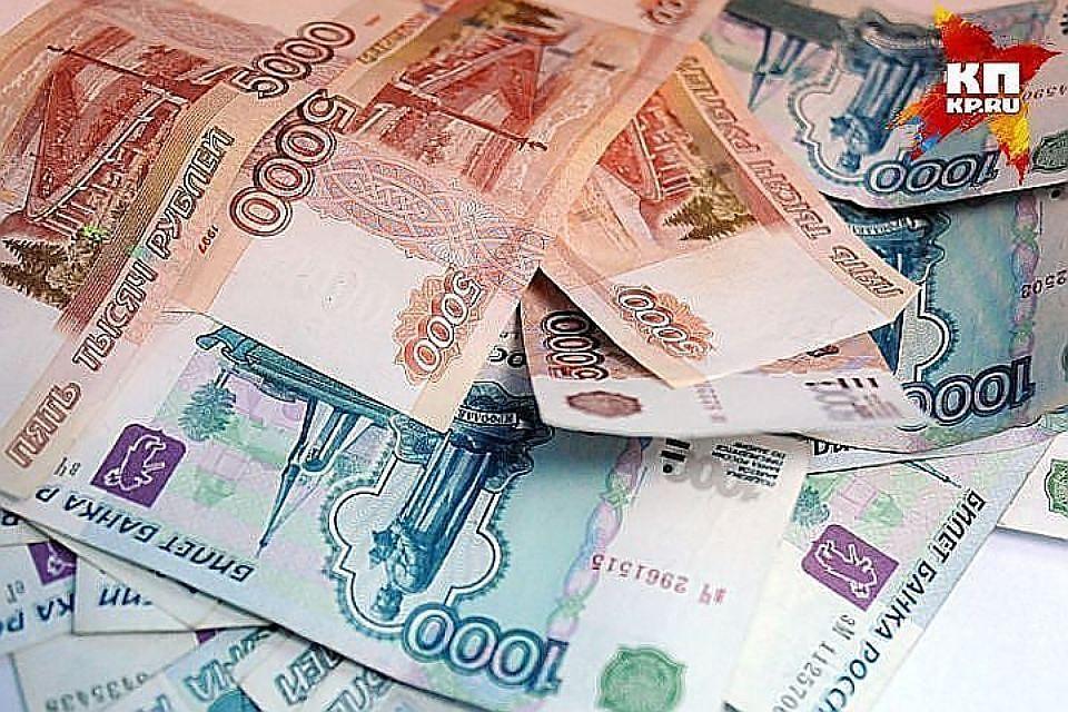Гражданин Иркутской области одержал победу 13,5 млн руб. влотерею